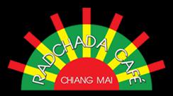 Radchada Garden Cafe Logo